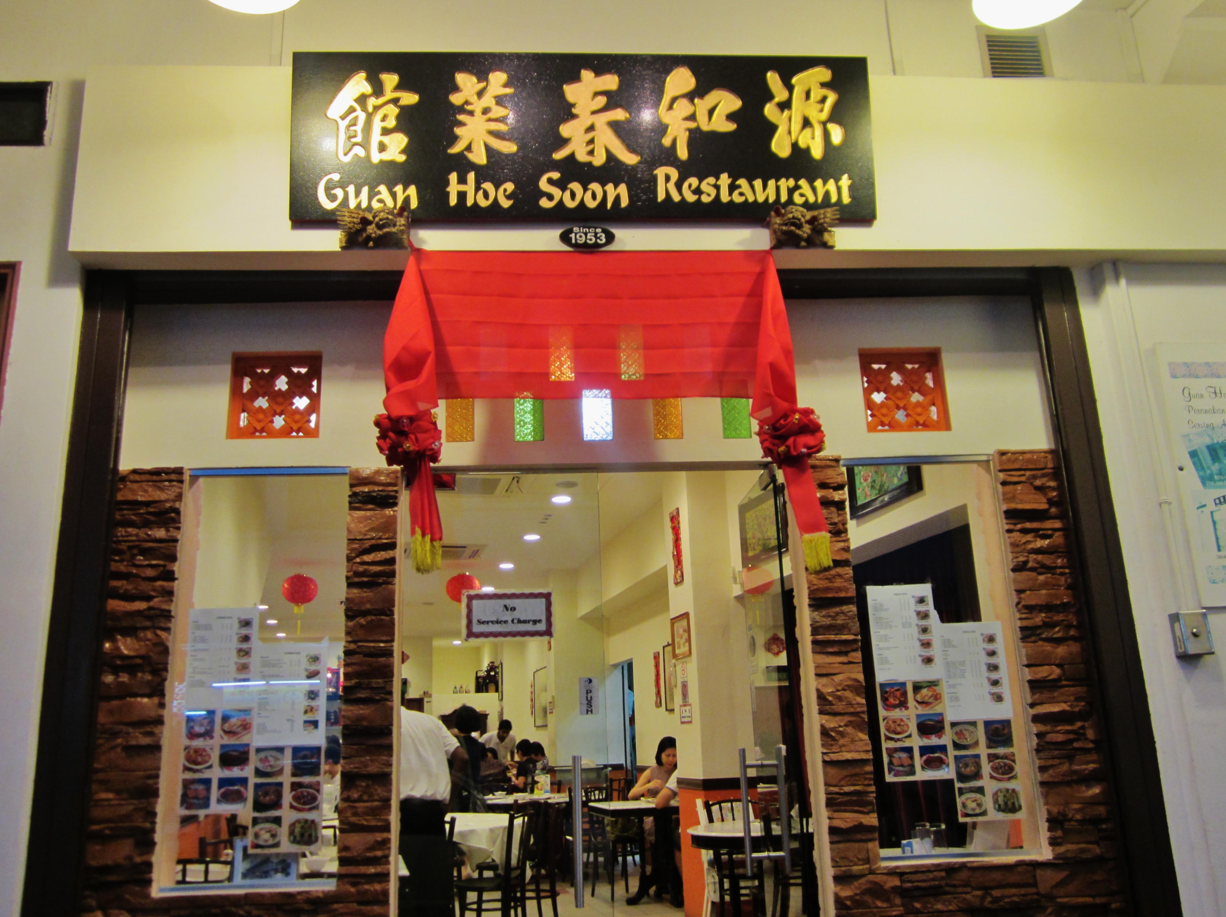 ผลการค้นหารูปภาพสำหรับ Guan Hoe Soon restaurant