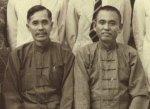 1930s - Copy