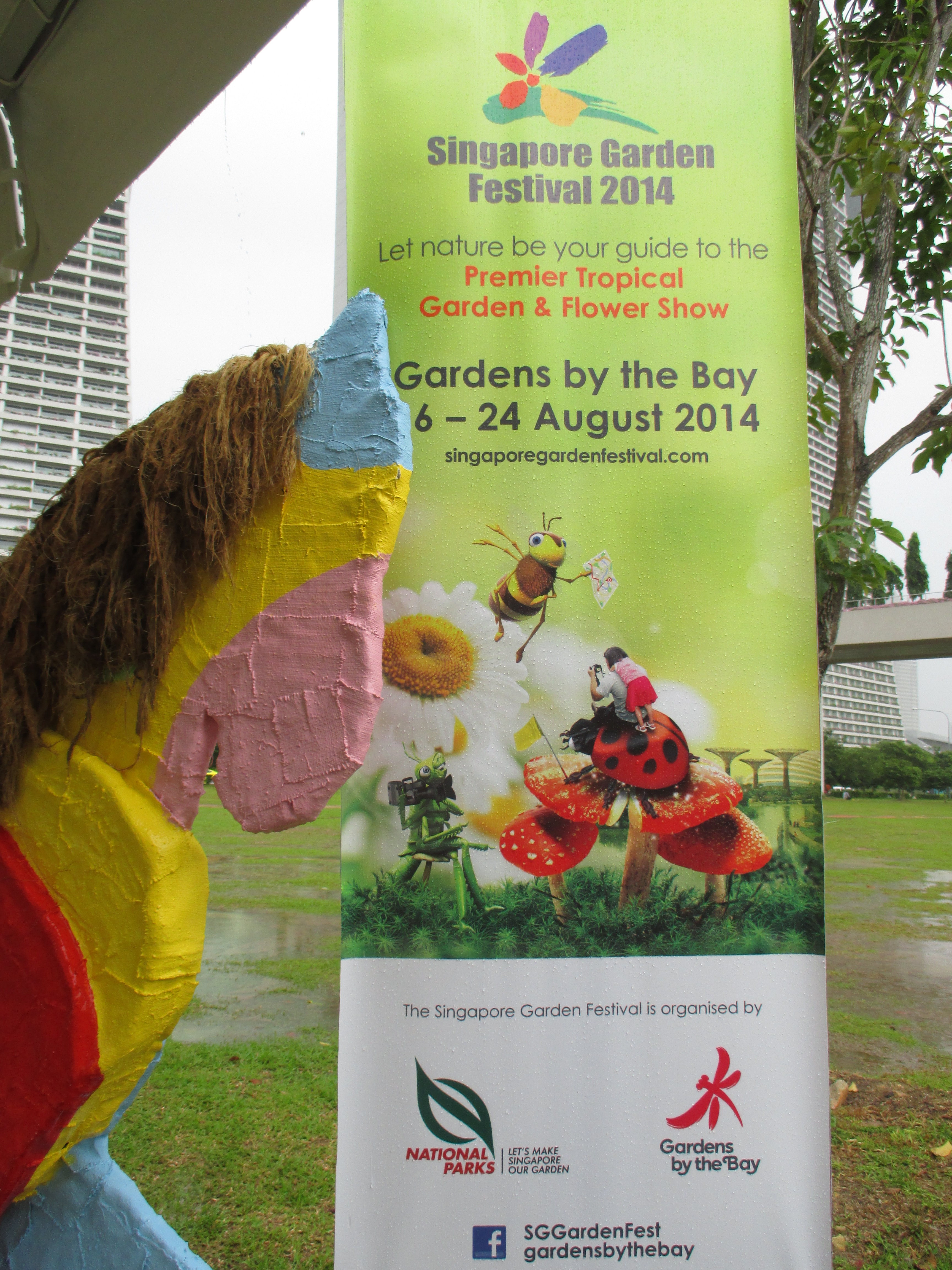 garden by the bay august 2014