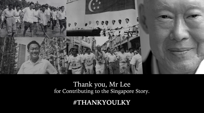 THANKYOULKY-BLOG[1]